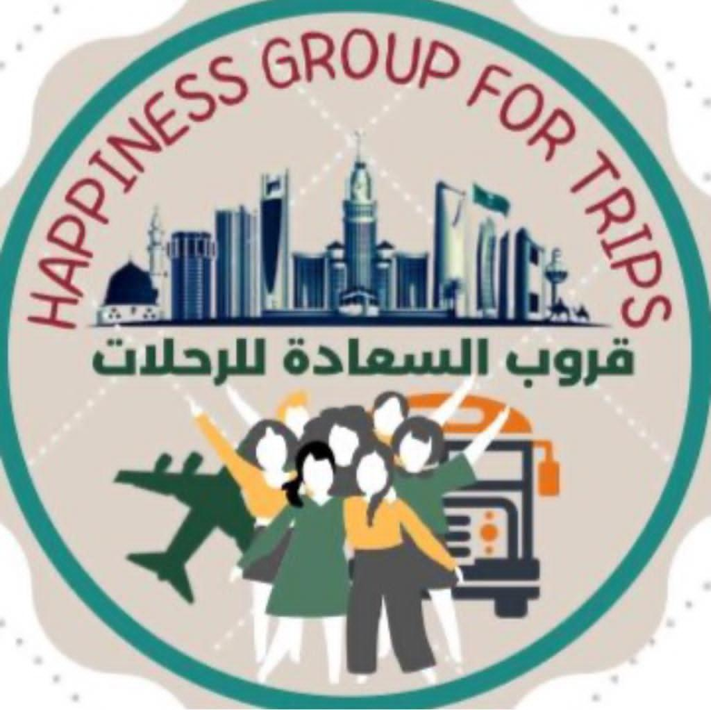 Happiness Group for trips