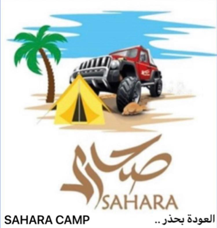 Sahara safari
